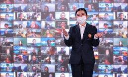 สุดยอด!'อธิการฯจำเก่ง' นักศึกษาเป็นหมื่น ยังจำได้ 'ม.กรุงเทพธนบุรี' จัด 'ปฐมนิเทศออนไลน์'