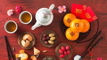 วันตรุษจีน 2562 ประวัติวันตรุษจีน หรือปีใหม่จีน