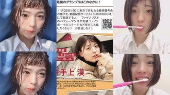 """""""เด็กผู้ชายหน้าสวย"""" จากญี่ปุ่น หน้าหวานจนมองยังไงก็ผู้หญิงชัดๆ"""