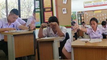 """""""สอบข้อเขียนวิชานาฏศิลป์"""" บอกเลยว่านักเรียนองค์ลงมือในห้องสอบกันรัวๆ"""