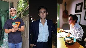 """ประวัติ """"ทิม พิธา"""" หนุ่มเก่งดีกรีนักเรียนทุนนักเรียนต่างชาติ จากฮาร์วาร์ดคนแรกของไทย"""