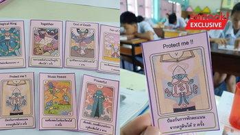 """ครูไทยใช้ """"การ์ดเกม"""" เป็นบทบาทใหม่ของการศึกษา ปลุกพลังให้เด็กอยากพัฒนาตัวเอง"""
