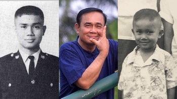 """""""พล.อ.ประยุทธ์ จันทร์โอชา"""" ย้อนดูประวัติการศึกษา ชายชาติทหารนายกฯของไทย"""