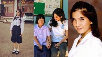 """""""ปู ไปรยา"""" เปิดประวัติการศึกษา ทูตสันถวไมตรีข้าหลวงใหญ่ผู้ลี้ภัยแห่งสหประชาชาติ คนแรกของไทย"""