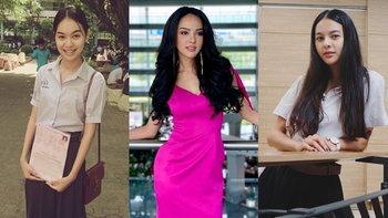 """ประวัติ """"พลอย พีรชาดา"""" พาส่องสาวใต้ รองอันดับ 1 มิสแกรนด์ไทยแลนด์ 2019 ในชุดนักศึกษา"""
