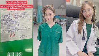 """""""หมอลิลลี่"""" แพทย์หญิง วรัญญา งานทวี คุณหมอสุดน่ารักที่สวยตั้งแต่หน้ายันลายมือ"""