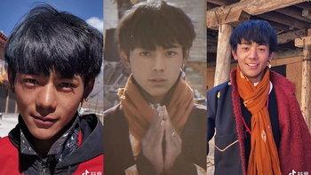 ทำความรู้จัก ติงเจิน หนุ่มน้อยชนเผ่าทิเบตที่มีรอยยิ้มบริสุทธิ์ ดังในจีนแบบข้ามคืน