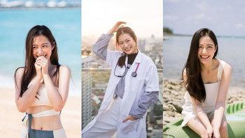 """ประวัติ """"ฟรัง นรีกุล"""" สาวสวยน่ารักเรียนดี จากรั้วแพทยศาสตร์ จุฬาลงกรณ์มหาวิทยา"""