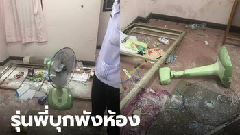 นักศึกษาพยาบาลเล่าความเจ็บช้ำช่วงรับน้อง รุ่นพี่บุกพังห้องจนทุกอย่างพังไปหมด