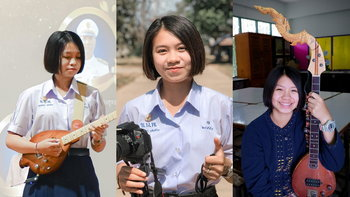 เปิดวาร์ปเด็กเก่ง หล่าโบว์ มือพิณ ถึงจะอยู่ชั้นมัธยมแต่ฝีมือของเธอระดับมืออาชีพ