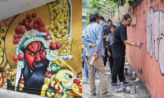 ศิลปะบนกำแพงเก่าเพิ่มมูลค่า สร้างสีสันให้ชีวิตชุมชนเมือง