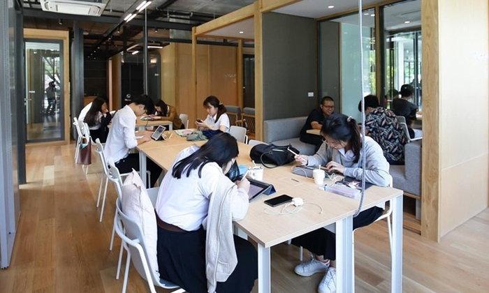 ปริญญาออนไลน์ เรียนต่อต่างประเทศได้แม้ตัวอยู่ไทย