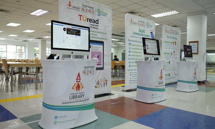 หอสมุดแห่งมหาวิทยาลัยธรรมศาสตร์  คว้า ISO การจัดการสิ่งแวดล้อมครั้งแรกของห้องสมุดไทย