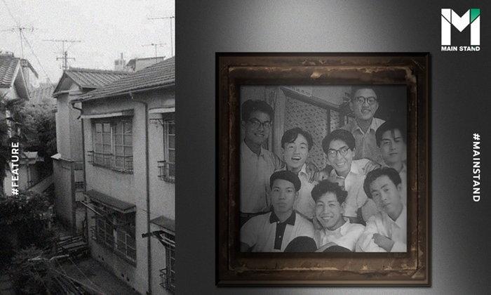 หอพักโทคิวะ : หอพักไม้จุดเริ่มต้นตำนานมังงะญี่ปุ่น