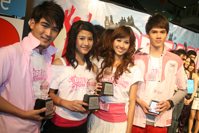 Dream Star Search 2008