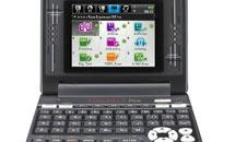 CyberDict 6 Plus จอสี แพล็ตฟอร์มใหม่ โดนใจ คุ้มราคา