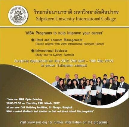 วิทยาลัยนานาชาติ ม.ศิลปากร จัดกิจกรรม MBA Open Evening
