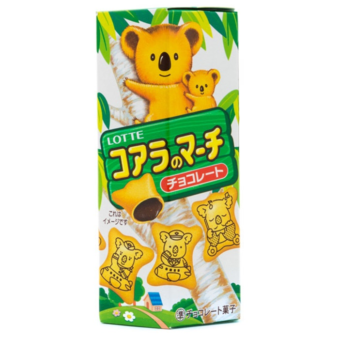 534-koalas-march-chocolate