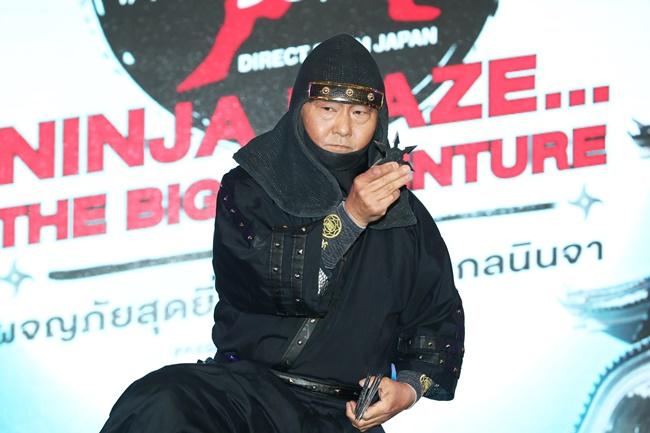 คุณอุกิตะ ฮันโซ หัวหน้ากลุ่มอะชุระนินจา