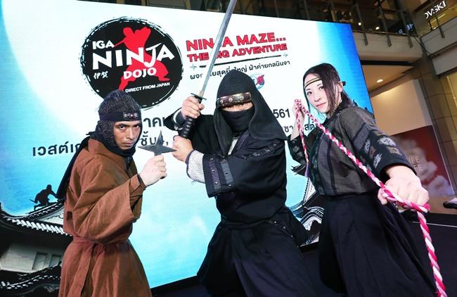 กลุ่มอะชุระนินจา จากหมู่บ้านนินจาอิงะ จังหวัดมิเอะ ประเทศญี่ปุ่น