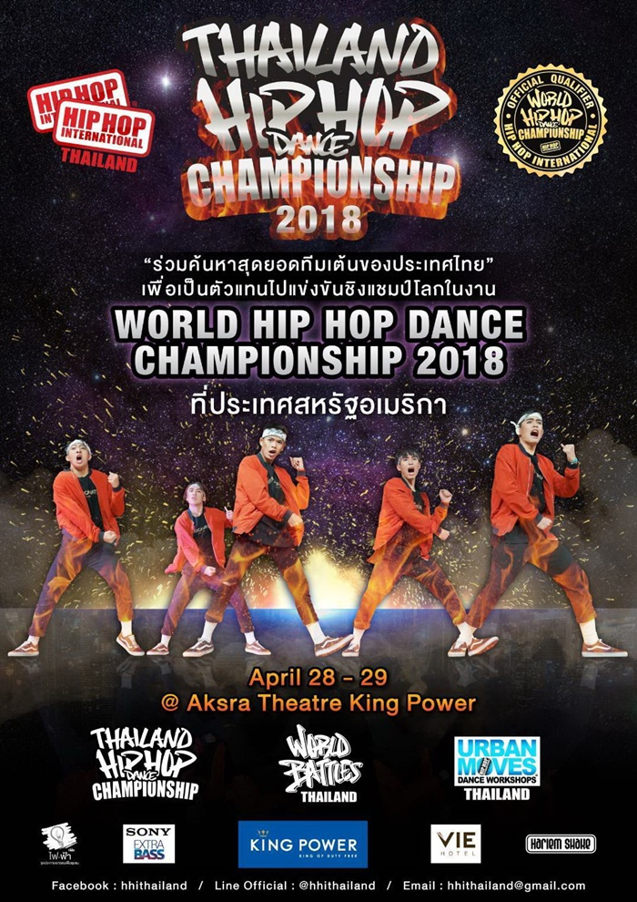 poster_hhi