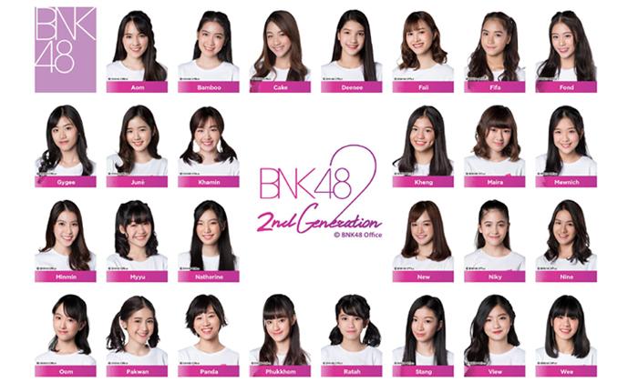 """""""เปิดวาร์ป """"BNK48 รุ่นที่ 2"""" ทำความรู้จักพวกเขาแล้วเตรียม """"โอชิ"""" กันได้เลย"""