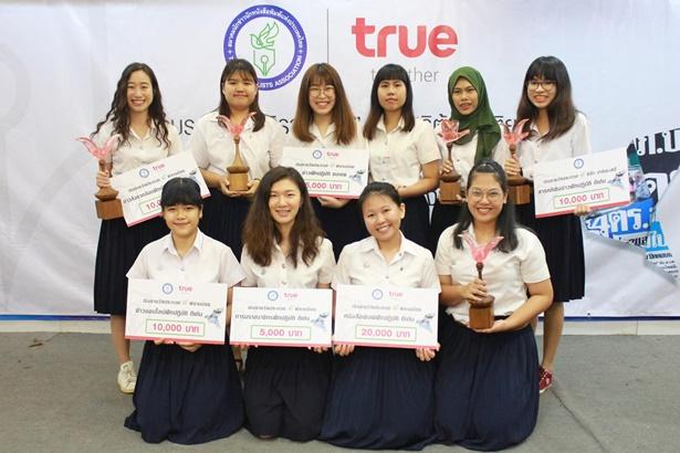 บรรณาธิการหนังสือพิมพ์ลูกศิลป์ เข้ารับรางวัลพิราบน้อย ประจำปี 2560 จากสมาคมนักข่าวนักหนังสือพิมพ์แห่งประเทศไทย เมื่อวันที่ 4 มีนาคม 2561