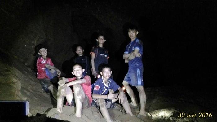 ทีมหมูป่า อะคาเดมี แม่สาย