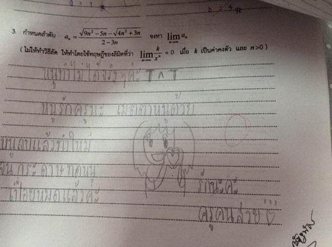 funny-exam-03