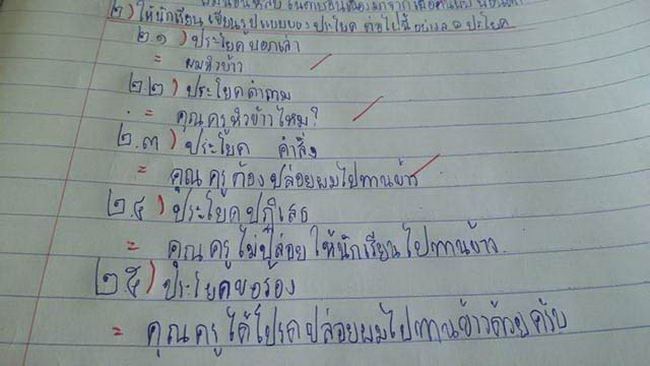 funny-exam-12