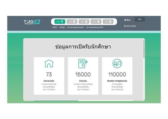 presentation-tcas62_updated-2_2