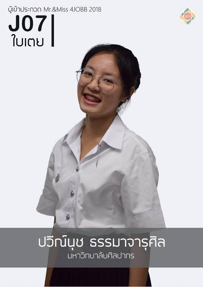 4j(13)