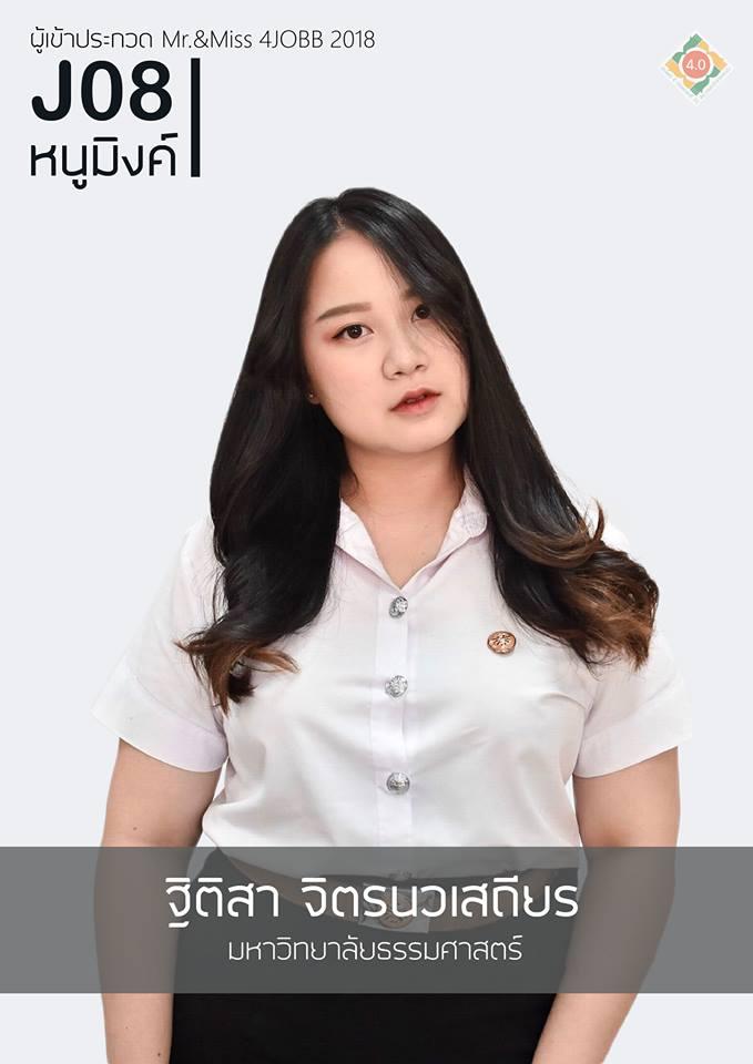 4j(15)