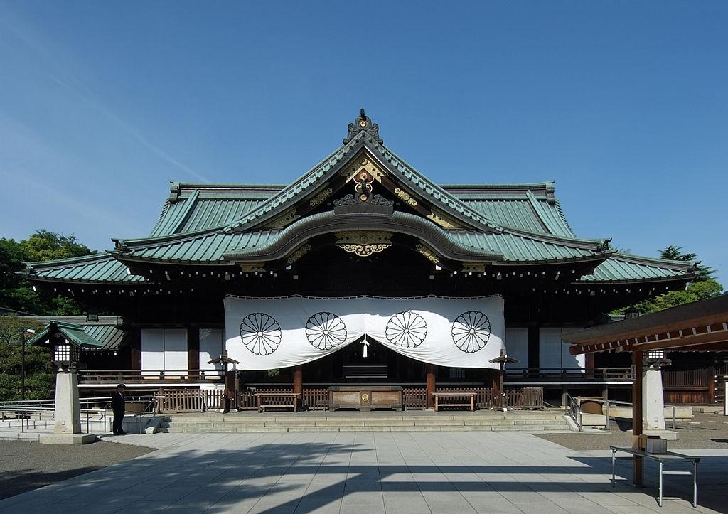 1024px-yasukuni_shrine_201005