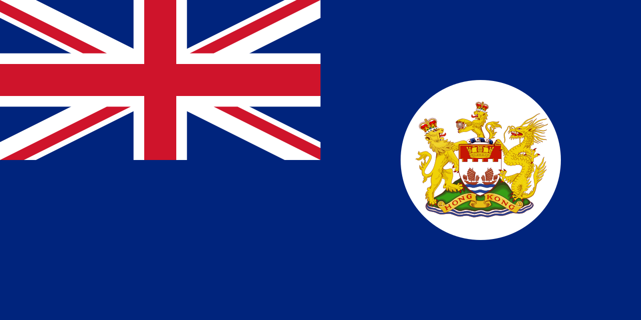 1280px-flag_of_hong_kong_(195