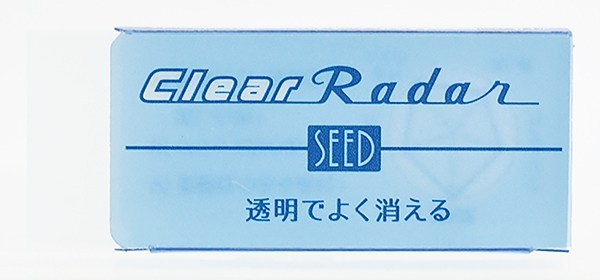 clearrader1