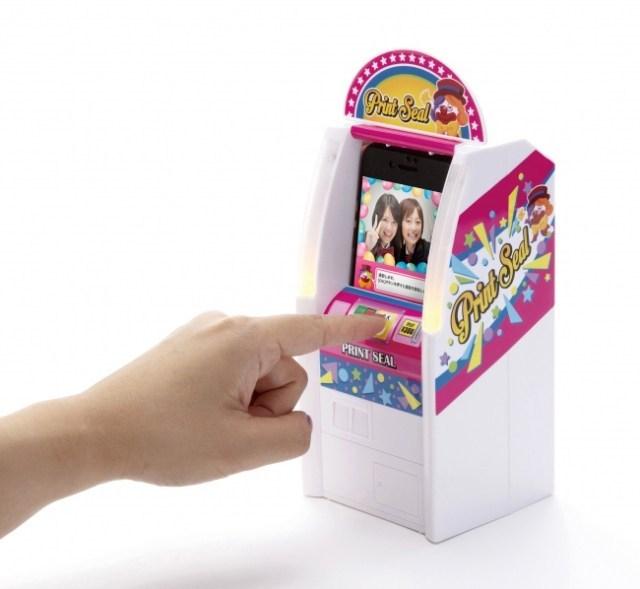 mini-print-seal-1