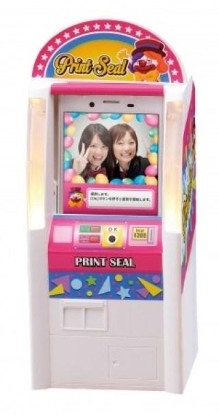 mini-print-seal-6