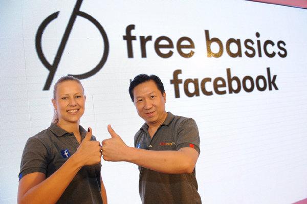สนุกร่วมเป็นพาร์ทเนอร์ Free Basics