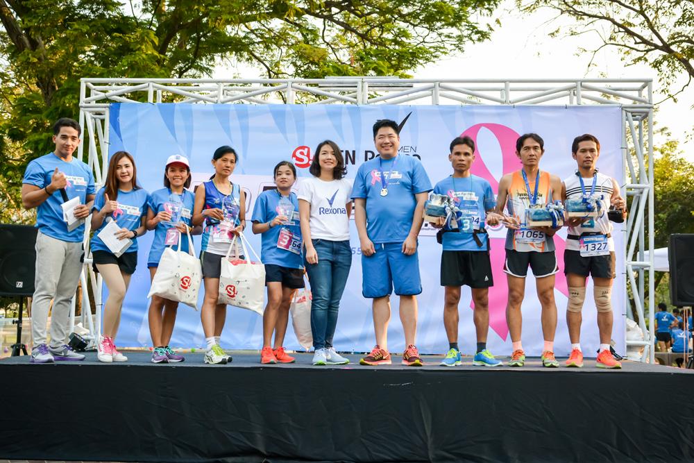"""Sanook! ชวนผู้อ่าน พร้อมผู้สนับสนุน จัดกิจกรรม Run for her """"วิ่ง..เพื่อเธอ"""""""
