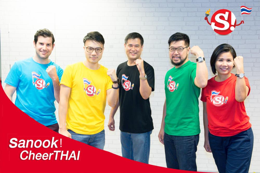 Sanook! Sport ร่วมส่งแรงใจเชียร์ฮีโร่ไทยคว้าชัยโอลิมปิก ส่งต่อแคมเปญ #เชียร์ไทยสุดใจ