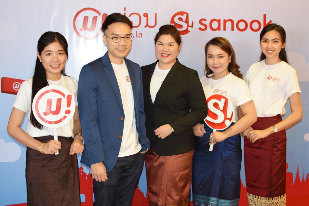 """เทนเซ็นต์ (ประเทศไทย) จับมือ BizGital เปิดเว็บไซต์ """"Sanook! ม่วน"""" เชื่อมโยงคอนเทนต์ภาษาลาว"""
