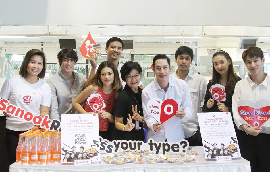 Sanook! ร่วมกับสภากาชาดไทย รวมพลังคนไทยบริจาคโลหิตเนื่องในวันกาชาดสากล แสดงพลังผ่านโลกออนไลน์