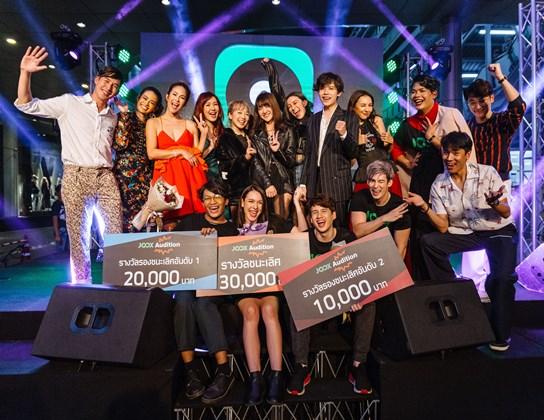 สิ้นสุดการรอคอย 3 ผู้ชนะเลิศ จาก JOOX Audition