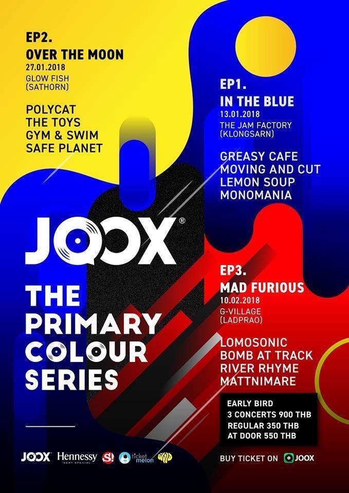 The Primary Colours Series คอนเสิร์ตเก๋ๆ สำหรับคอเพลงอินดี้ที่หลงใหลในงานอาร์ต