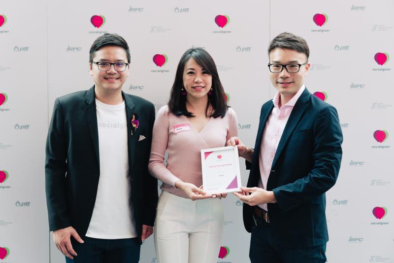 JOOX ร่วมเป็นหนึ่งใน Official Giving Partner ระดมทุนช่วยเหลือโครงการเพื่อสังคมผ่านออนไลน์