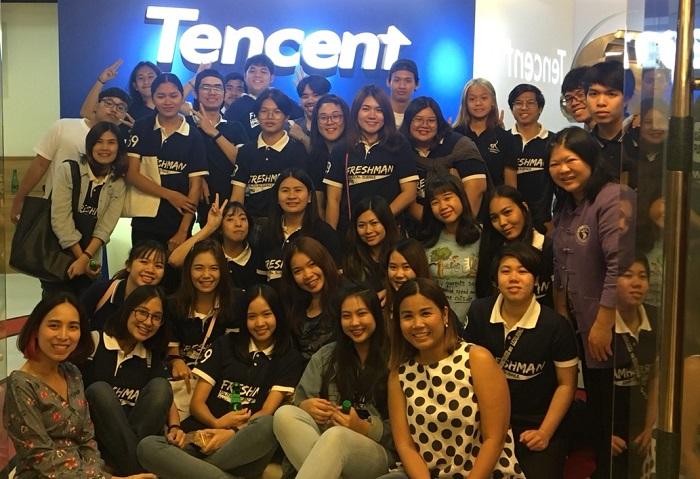 มช.ฟังบรรยายธุรกิจ Tencent ประเทศไทยเพื่อเป็นแนวทางให้นักศึกษาเลือกอาชีพ [คลิป]