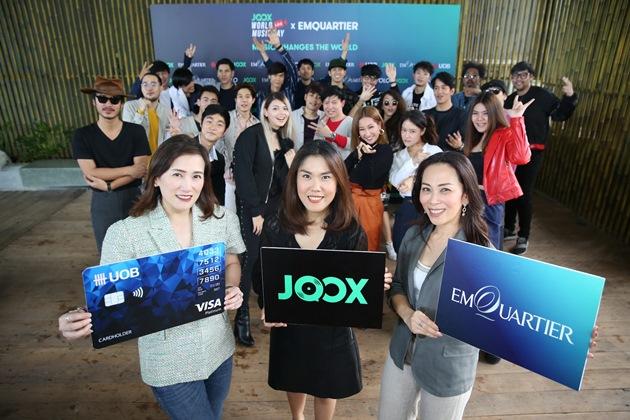 JOOX จับมือ ดิ เอ็มควอเทียร์ และบัตรเครดิตยูโอบี จัดฟรีคอนเสิร์ตมอบให้ 7 องค์กรการกุศล
