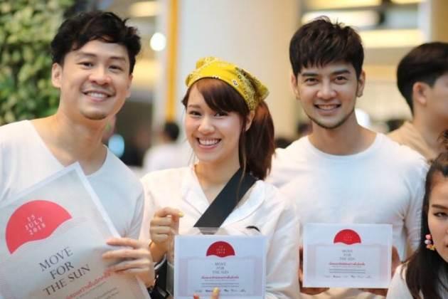 JOOX จับมือ Muzik Move ในคอนเสิร์ตปันน้ำใจ Move For The Sun ช่วยเหลือชาวญี่ปุ่นจากเหตุอุทกภัยน้ำท่วม