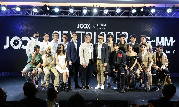 JOOX ร่วมกับ GMM Grammy ผุดโปรเจ็กท์ NEXTPLORER ความเร้าใจใหม่ของการฟังเพลงกับ 5 เพลง 10 ศิลปินดัง